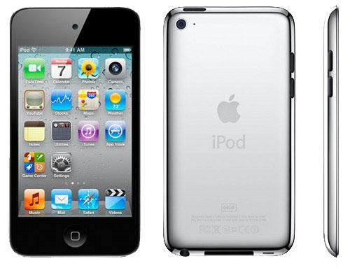 Buy Iphone Las Vegas